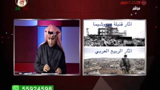 قنبله هيروشيما و الربيع العربي