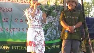 mim yaj (hais kwv txhia) hmong new year concert