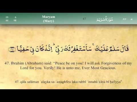 019-surah-maryam-by-mishary-al-afasy-(irecite)