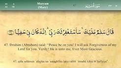 019   Surah Maryam by Mishary Al Afasy (iRecite)