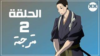 معلومات عن الأنمي|||:::◅·· اسم الانمي بالانجليزية : House of Five Leaves باليابانية : SARAIYA GOYOU عدد الحلقات: 12 النوع : دراما ، تاريخي، غموض، ساموراي ...