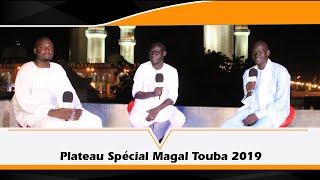 🔴 Plateau special : l'Exil de Sergine Touba et la jeunesse