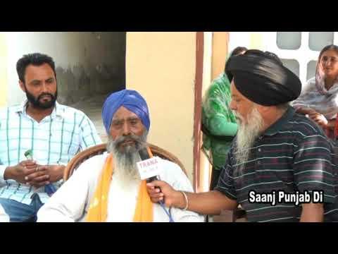 partition of punjab 1947, SUCHA SINGH GOURYA CHACK 74  PAKIWA  LYALPUR