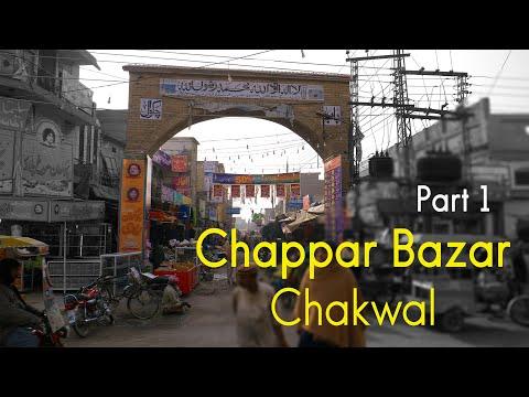 Chappar Bazar Chakwal