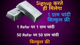MetalPay || How To Earn Free Silver By MetalPay App ||