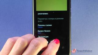 фото и видео-съемка в Windows Phone 7
