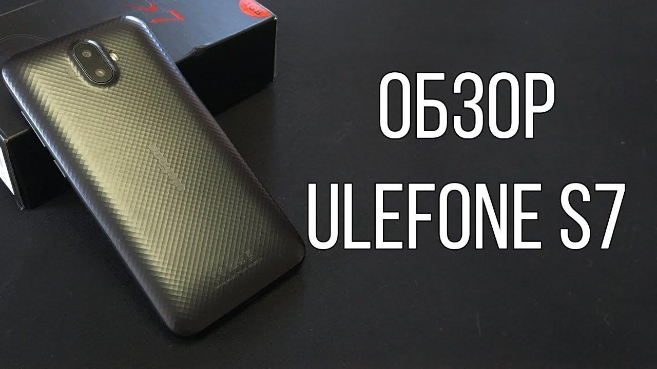 547daa2cf2060 Самые надежные смартфоны 2019 Обзор Ulefone S7 купить - YouTube