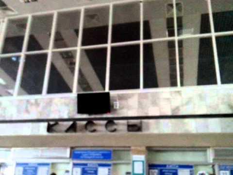 г Липецк жд вокзал внутри