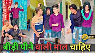 New comedy video   Mani meraj   Viral video   CricChat with Sehwag on @Sharechat    Mani meraj video