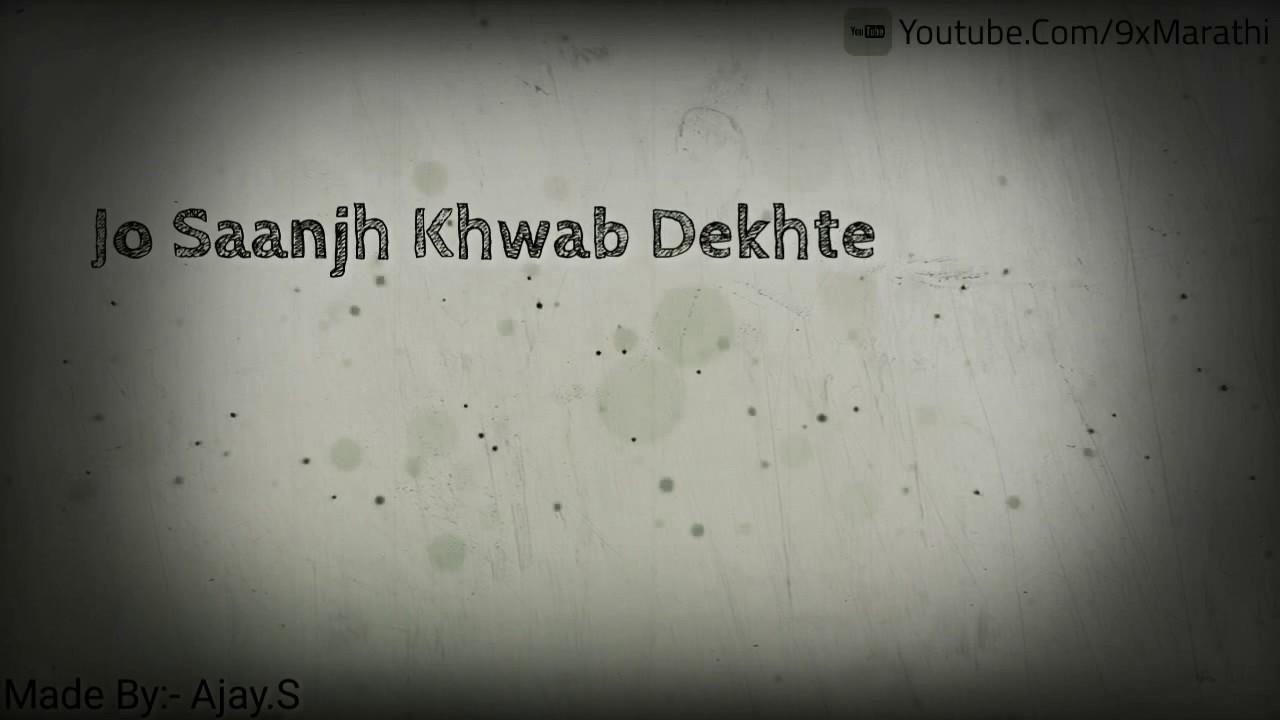 naina song whatsapp status video download