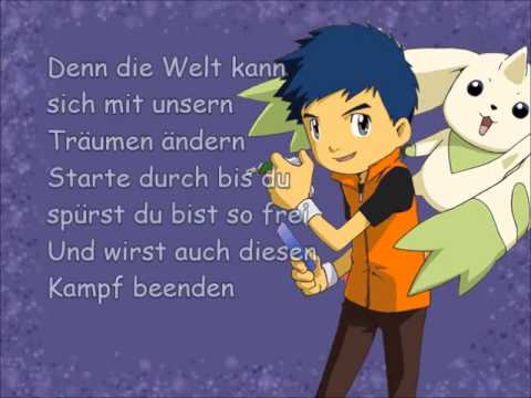 Digimon Tamers - Sei Frei [Lyrics] [German]