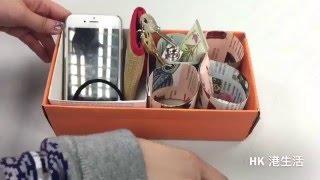 HK 港生活【手作仔系列】原來萬用收納盒好易整架!
