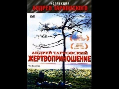 Жртвовање (1986) - шведско - британски филм са преводом