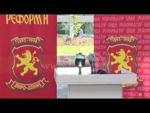 """REFORMATORËT E MBËSHTESIN VMRO-DPMNE-në, HESHTIN PËR ATË SE A DO TË VOTOJNË """"PËR TË DYSHUARIT"""" E PPS"""