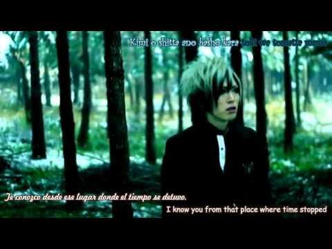 Lost November-DIAURA (PV) (Romanji, Ingles Y Español)