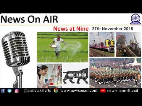 News at Nine  27 November 2018