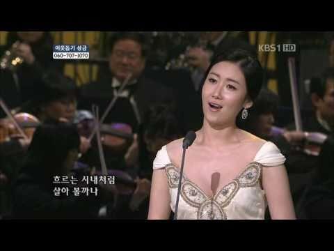 Arirang(Korean Soprano)