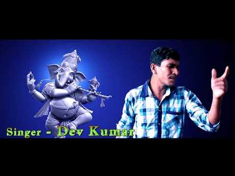 Singer : Dev Kumar