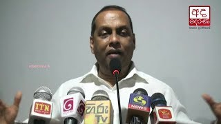 Govt will not sell public lands - Amaraweera