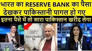 Pak_Media_Surprised_After_Knowing_India_s_Reserve_Bank_Governor_Qualificatio