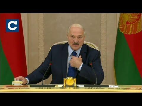 Лукашенко: Никогда у
