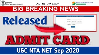 🔴UGC NTA NET Admit Card 2020 Download | Download Admit Card for UGC NET 04, 05, 11, 12, 13 nov 2020|