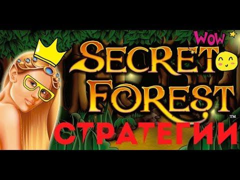 Секрет как обыграть казино кристалл палас онлайн казино отзывы