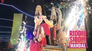 Riddhi Siddhi Mandal Visarjan 2018 Andheri Cha Bappa Deva Shree Ganesha VS motion pictures
