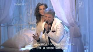 Две Звезды Финал 2013 Выпуск От 31 05 Сосо Павлиашвили Анфиса Чехова