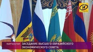 Беларусь предлагает комплекс действенных мер для более быстрого становления ЕАЭС