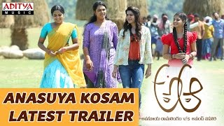 Anasuya Kosam Latest Trailer  A Aa Telugu Movie  Nithiin, Samantha, Trivikram, Mickey J Meyer