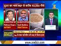 Commodities Live: Pulses prices fall by 20 per cent