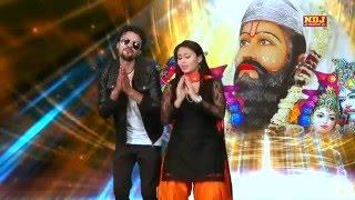 Kali Kholi Me Ronak Chhai Ho, New Baba Mohan Ram Bhajan ,  Sonu Garanpuria , RC Upadhyay, NDJ Music