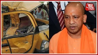 Kushinagar School Bus Tragedy CM Yogi Akhilesh Yadav Condole Tragic Incident  Shatak AajTak