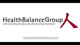 Life coachen is een vak. marcel sanders van de health balance group vertelt.