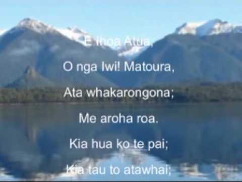 NZ Anthem with scrolling lyrics