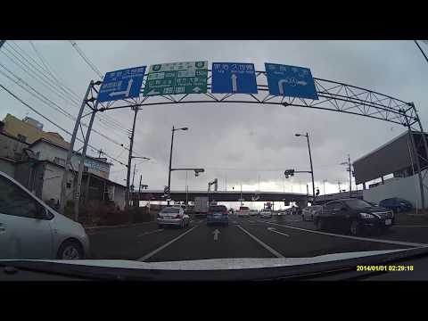 Dec 27, 2017 Kyoto * Kansai Airport * 12