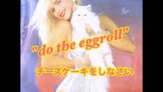 Peach Kelli Pop - Eggu-roru wo shina sai (Do The Eggroll)