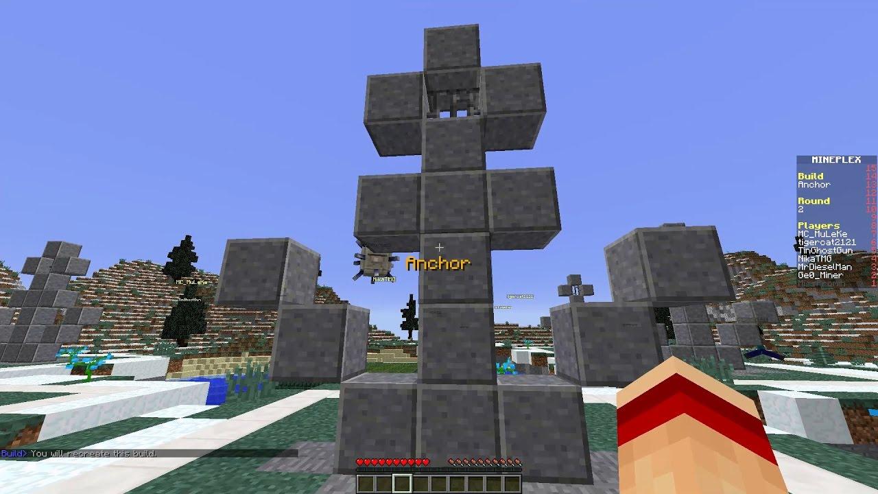 SpeedBuilders – შურისმაძიებელი GeoMiner (Minecraft ქართულად)