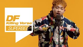 [4K] 수퍼비의 킬링벌스를 라이브로! | Heu!, +82 Bars, 5Gawd, 문제아, Pass the Rhyme, 공중도덕3, 냉탕에상어, 수퍼비와, Rap Legend 등