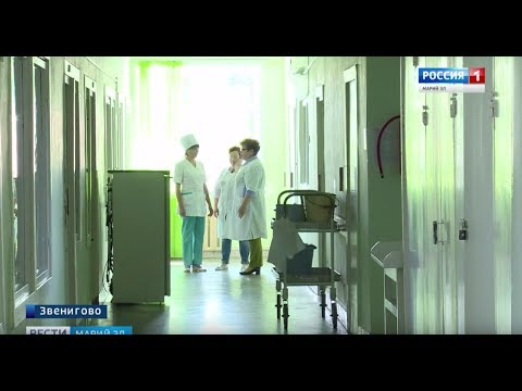 В Звениговской центральной районной больнице устраняют нарушения