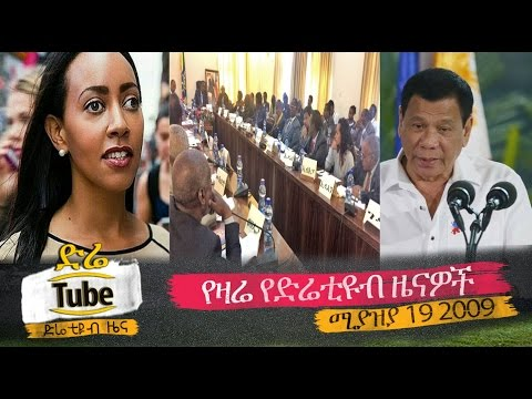 ETHIOPIA - The Latest Ethiopian News From DireTube Apr 27 2017