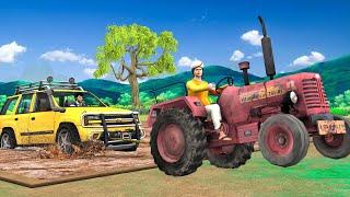 Tractor Rescue Kahaniya - Hindi Moral Stories - हिंदी कहानियाँ Bedtime Kahani Hindi Fairy Tales