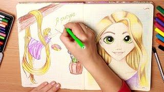 Личный Дневник. Рапунцель 2 Рисую вместе с вами!(Приветик! Сегодня я продолжаю разворот своего смэшбука на тему