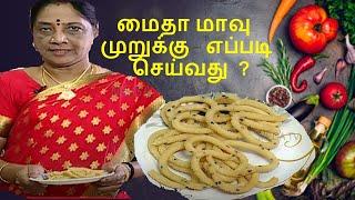 மைதா முறுக்கு   ருசியோ ருசி   Mega TV l Pengal.com