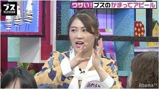 """元AKB48・西野未姫が悪口の全てに""""いいね""""を押す理由とは? 編集部にメ..."""