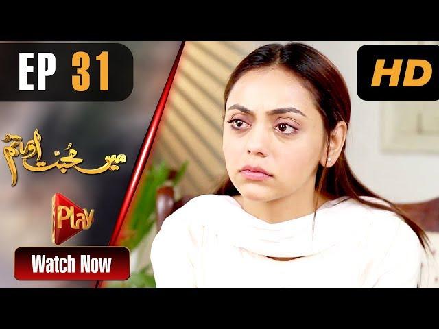Mein Muhabbat Aur Tum - Episode 31 | Play Tv Dramas | Mariya Khan, Shahzad Raza | Pakistani Drama
