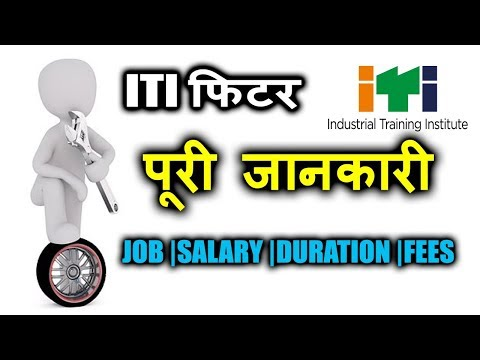 ITI fitter Full information  | ITI fitter jobs and apprenticeship all details