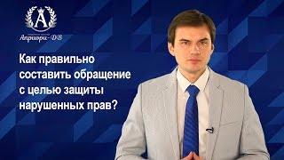 видео Вопросы категории Досудебные споры
