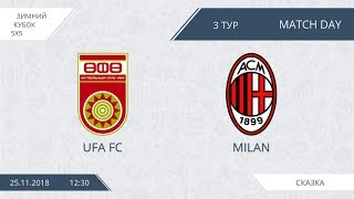 Ufa 0:1 Milan, 3 тур